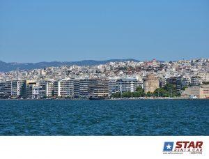 Rent a car Thessaloniki Greece