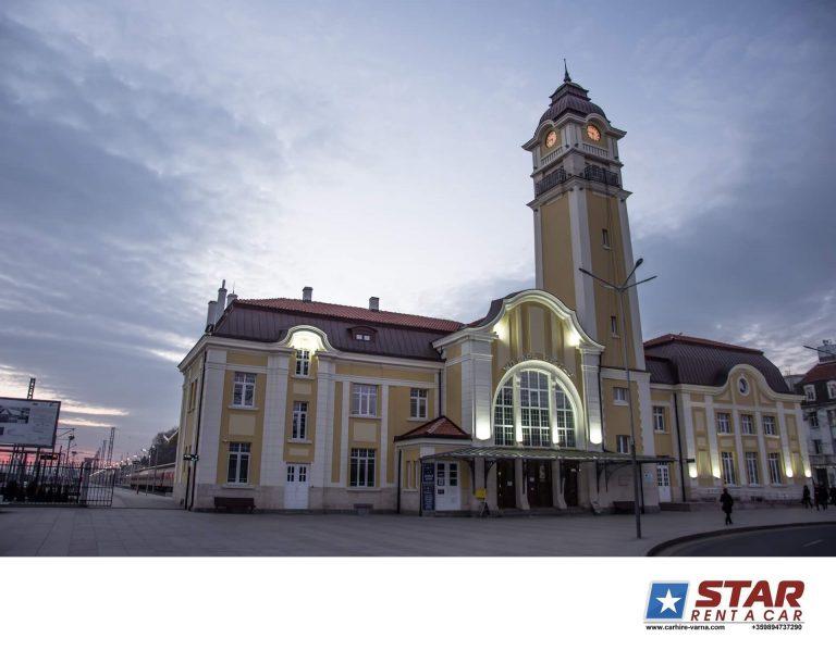 Бургас вокзал